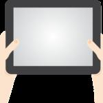 電子書籍ビューア「ガラパゴス」のコピーが20文字制限というデマ